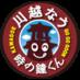 tokinokane-kun_bigger.png